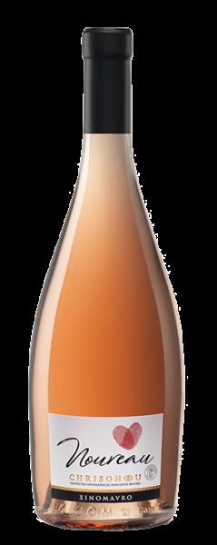 Nouveau – Rosé trocken (750 ml) Chrisohoou