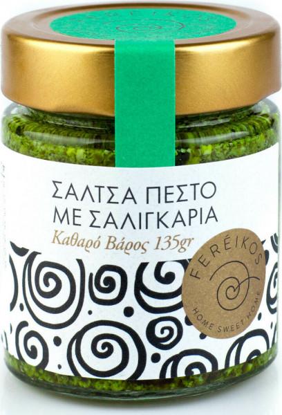 Pesto mit Schneckenfilets (135g) Fereikos